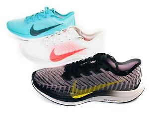 Women's Nike Zoom Pegasus Turbo 2 Running Training Athletic Shoes AT8242
