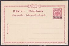 GERMAN OFFICES TURKEY 1889 20 para on 10pf CARMINE PS CARD  UNUSED