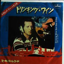 """Jerry Lee Lewis - Drinking Wine Spo-Dee-O-Dee / Memphis / VG+ / 7"""", Promo"""