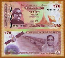 Bangladesh, 70 taka, 2018, P-New, UNC > Commemorative