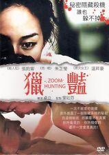 Zoom Hunting DVD Cho Li Janine Chang James Wen NEW R3 English Sub