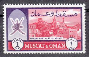 Muscat & Oman 1970 Castle SG121 MNH Superb Condition  (No 3)
