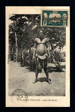 102-GABON-CONGO Fr.-OLD POSTCARD BRAZZAVILLE.1919.French colonies.Carte postale.