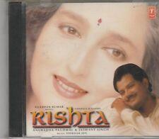 Rishta CD  -T-SERIES-  ORIGINAL CD Anuradha paudwal  jaswant Singh GHAZALS NAZMS