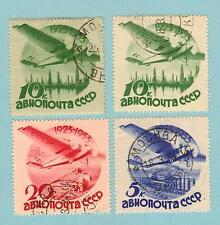 Used Aviation Russia & Soviet Union Stamps