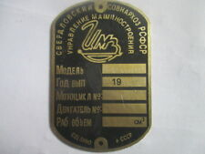 Ural Урал Brass Id Nameplate Plaque You Consructeur Cccp s32 s56