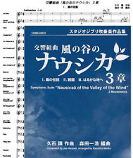 Studio Ghibli Nausica of the Valley of the Wind for Wind Orchestra Sheet Music