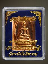Somdej Wat Rakhang Temple, Back Chinna Bunchorn Katha, Pure Copper, Thai Amulet