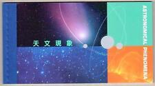 China Hong Kong 2015 Booklet 小本 Astronomical Phenomena Space Stamp