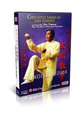 Chen Style Taijiquan Chen Style Tai Chi Taiji Sanshou by Zhu Tiancai 2Dvds