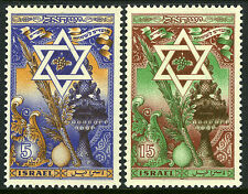 Israel 35-36, MNH. Jewish New Year, 5711. Fruit and Star of David, 1950