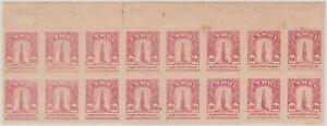 Siam Thailand King Rama VIII Bangkhen Monument Issue 10 St. Block of 16 Mint