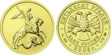 50 Rubles Russia 1/4 oz Gold 2006 St. George the Victorious Dragon MMD Unc