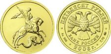 50 Rubles Russia 1/4 oz Gold 2006 St. George the Victorious Dragon SPMD Unc