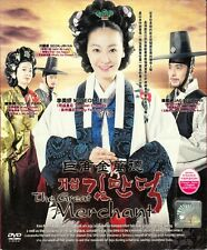 The Great Merchan Korean Drama TV Good English Subtitle NTSC All Region DVD