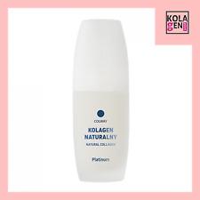 COLWAY Natural Collagen PLATINUM 1.7 Oz/50 ml