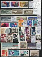 Soviet stamps compilation 1964-65 Mint/MNH OG IR020016