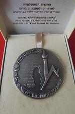 *Selten! Israel Silbermedaille 115,4g (925)*Hebrew University Of Jerusalem
