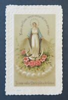 CANIVET Guérin Boutron Salue Marie Image Pieuse HOLY CARD 19thC Santino 6