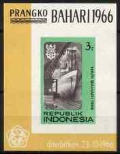 INDONESIA 1966 - BLOC IMPERF MARITIM DAY MNH