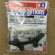 Tamiya 54720 1/10 RC TA07 Carbon Damper Stay - Front