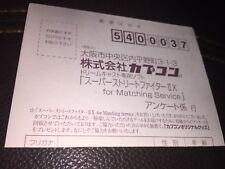 REGISTER CARD REG CARD SUPER STREET FIGHTER II X DREAMCAST