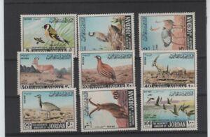 JORDAN 1968 SG821/29 FAUNA -BIRDS-ANIMALS -GOLFINCH-GAZELLE- ORYX MNH SET $160 *