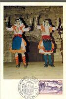 1974 - DIJON - FDC.CP-1°JOUR - FETE-VIGNE - PALAIS DES DUCS - TIMBRE - Yt.1757