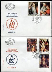 2015 - Yugoslavia 1983 - Paintings - Paolo Veronese - Albrecht Durer - FDC