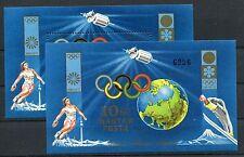 Ungarn Block 89 A +B postfrisch / Olympiade ..............................1/1030