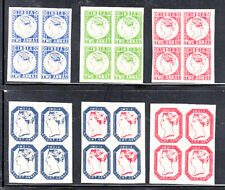 INDIA - SIX DIE PROOF COLOR ESSAYS ON CARD TWO ANNAS & EIGHT ANNAS