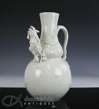 VERY UNUSUAL ANTIQUE CHINESE WHITE GLAZED PORCELAIN DOUBLE GOURD PITCHER