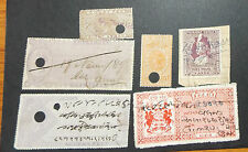 India-Pre Ind- 6 Court Fee used stamps- IN-291