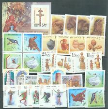 Belarus 1992-95 seven complete sets (29 stamps)  and one miniature sheet MNH