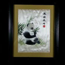 Vintage Chinese Fine Silk Suzhou Embroidery Framed Su Signed Panda Eating Bamboo