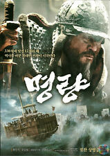 """THE ADMIRAL ROARING CURRENTS 2014, MOVIE Mini poster ,CHOI MIN SIK ,8.3""""x11.7"""""""