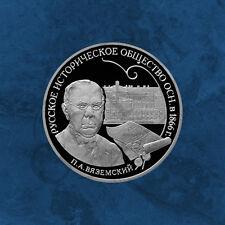 Rusia-Foundation Russian Historical Society - 3 rublos 2016 pp plata