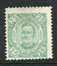 PORTUGUESE ANGOLA;  1894 early Carlos issue Mint unused 25r. value