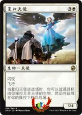 MTG ICONIC MASTERS CHINESE RESTORATION ANGEL X1 MINT CARD