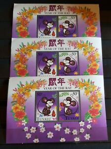 TUVALU YEAR OF THE RAT 3 M/SHEETS PERFORED MNH