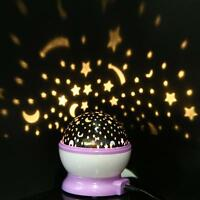 Star Moon Sky Starry Night Projector LED Light Lamp Fr Kids Baby Bedroom Gift