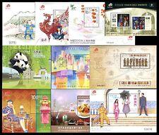 China Macau Macao 2010 10 Souvenir Sheets