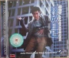张学友 Jacky Cheung - 释放自己 Karaoke VCD