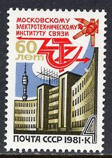 5047 - Russia 1981 - Communications Institute - Mnh Set