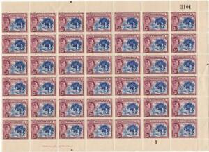 DOMINICA: George VI 7 x 6 Block 3½d Purple & Ultramarine Picking Limes (42732)