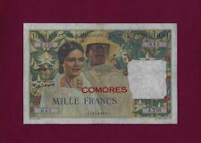 COMOROS 1000 FRANCS ND 1960 - 1963 P-5 VF RARE NOTE COMORES
