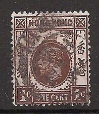 Pre-Decimal Single Hong Kong Stamps (Pre-1997)