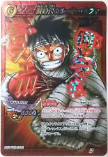 One Piece Miracle Battle Carddass Monkey D Luffy Promo OP-21