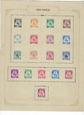 MALAYA NEGRI SEMBILAN - SG 42-59 - 1949-55 - SHORT SET - MINT HINGED