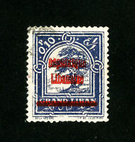 Lebanon Stamps # 72 Used Scarce Double Overprint
